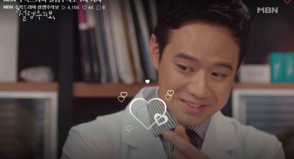 Phim hài lãng mạn 'Love Watch' tung teaser đầu tiên chuẩn bị lên sóng 9