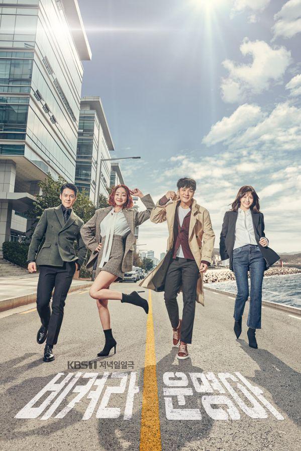 Phim Hàn mới ra mắt tháng 11/2018: Phim siêu hot của sao hạng A 18