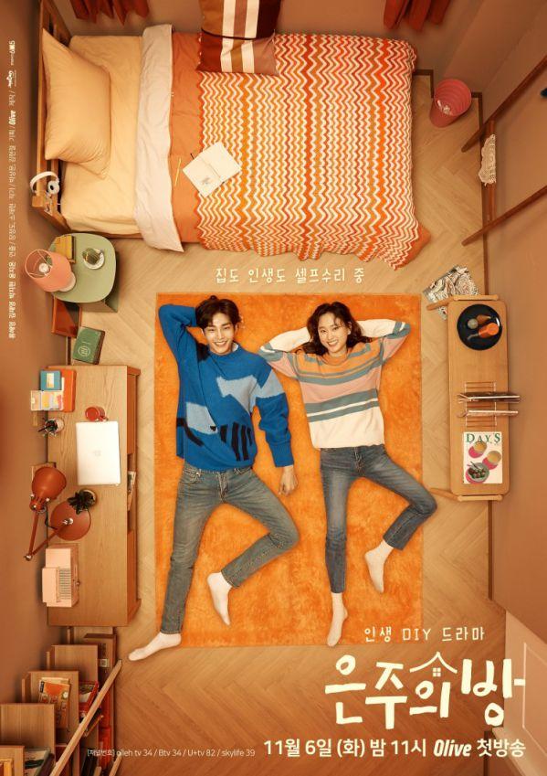 Phim Hàn mới ra mắt tháng 11/2018: Phim siêu hot của sao hạng A 20
