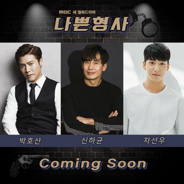Phim Hàn mới ra mắt tháng 11/2018: Phim siêu hot của sao hạng A 24