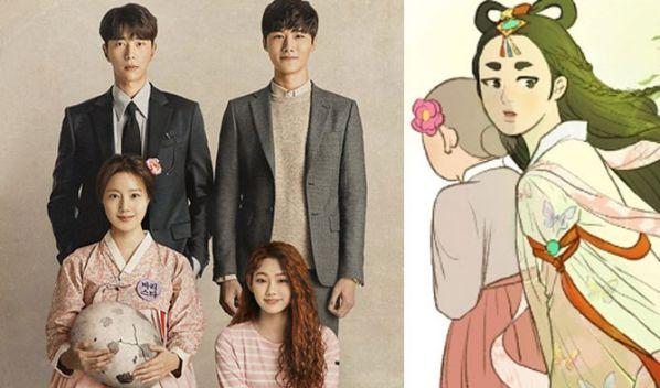 Phim Hàn mới ra mắt tháng 11/2018: Phim siêu hot của sao hạng A 3