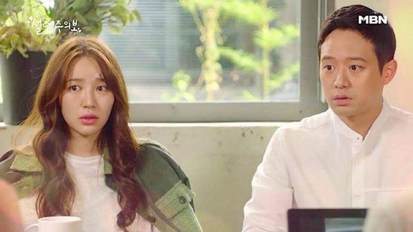 """Phim """"Love Alert"""" của Yoon Eun Hye và Chun Jung Myung tung Poster 3"""