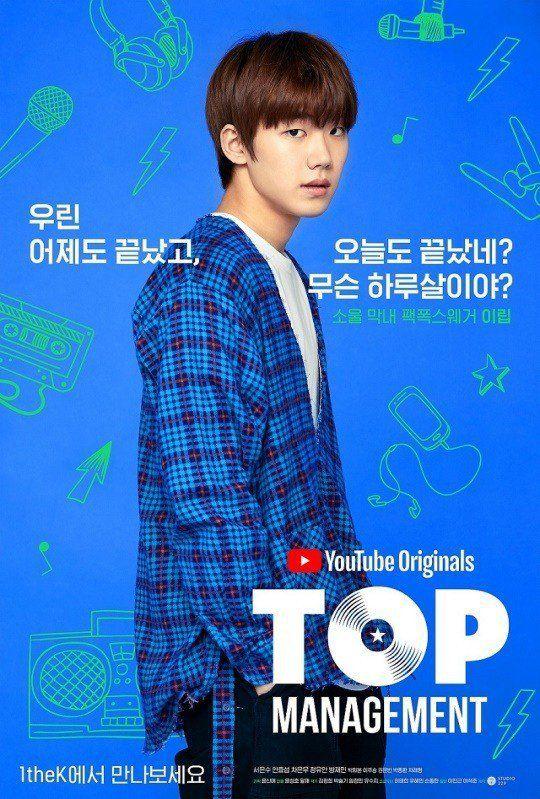 """Phim """"Top Management"""" tung poster tuyệt đẹp có cả Cha Eun Woo 4"""