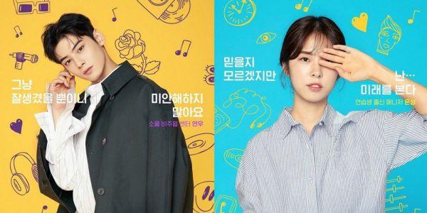 """Phim """"Top Management"""" tung poster tuyệt đẹp có cả Cha Eun Woo 7"""