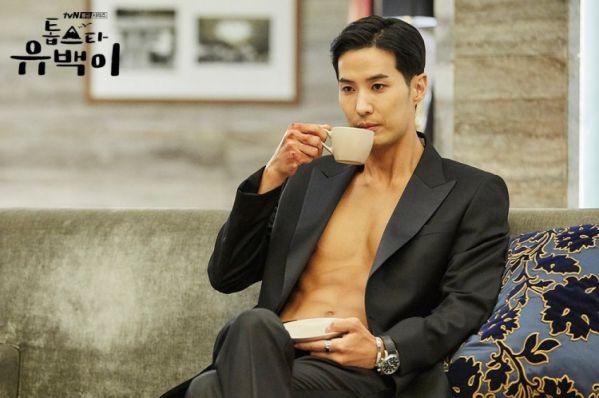 """Phim """"Top Star Yoo Baek"""": Tạo hình của Kim Ji Suk khiến fan ngất lịm 3"""