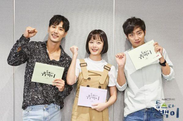 """Phim """"Top Star Yoo Baek"""": Tạo hình của Kim Ji Suk khiến fan ngất lịm 7"""