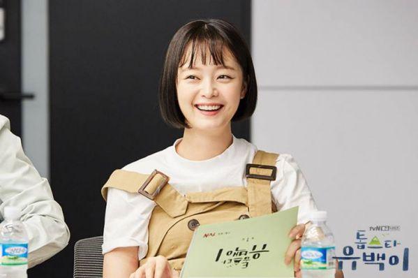 """Phim """"Top Star Yoo Baek"""": Tạo hình của Kim Ji Suk khiến fan ngất lịm 5"""