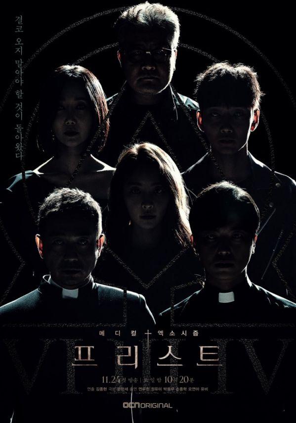 """Siêu phẩm trừ tà y khoa """"Priest"""" tung Teaser và Poster đầy cuốn hút 1"""
