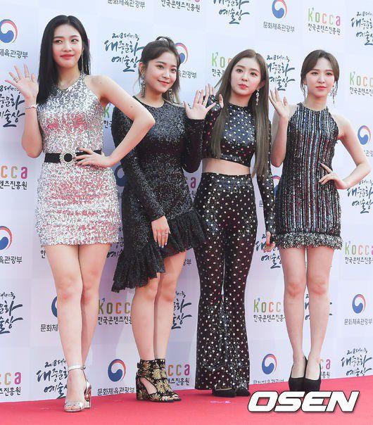 Thảm đỏ Korean Popular Culture & Arts Awards 2018 của BTS, Son Ye Jin 7