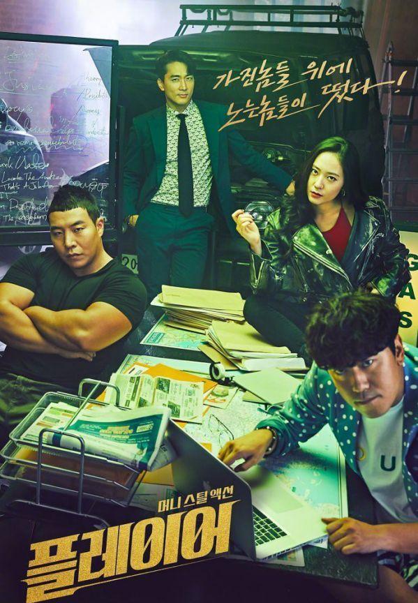 """""""The Player"""" tập 1: Yoo Seung Ho đóng vai Cameo với mái tóc...3"""