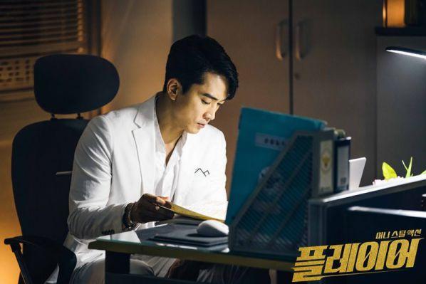 """""""The Player"""" tập 1: Yoo Seung Ho đóng vai Cameo với mái tóc...4"""