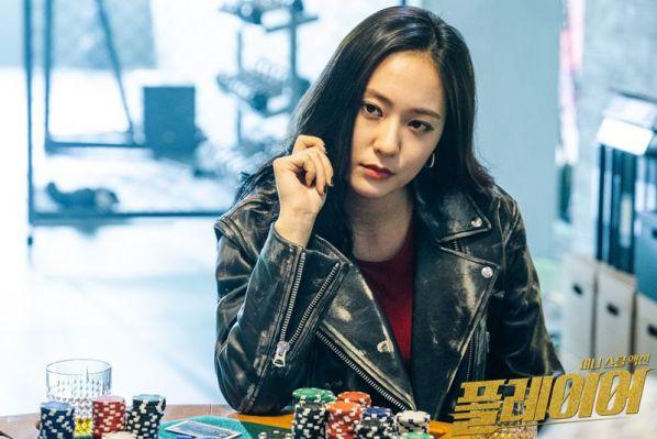 """""""The Player"""" tập 1: Yoo Seung Ho đóng vai Cameo với mái tóc...5"""