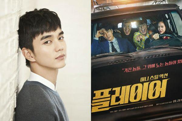"""""""The Player"""" tập 1: Yoo Seung Ho đóng vai Cameo với mái tóc..."""