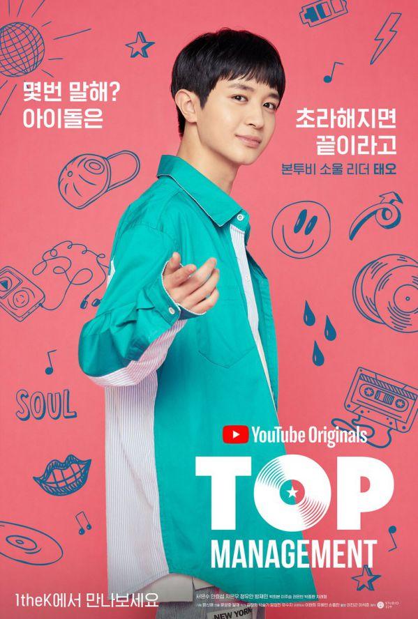 """Tổng hợp full nhạc phim (OST) """"Top Management/Quản Lý Hàng Đầu"""" 6"""