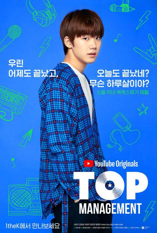 """Tổng hợp full nhạc phim (OST) """"Top Management/Quản Lý Hàng Đầu"""" 7"""