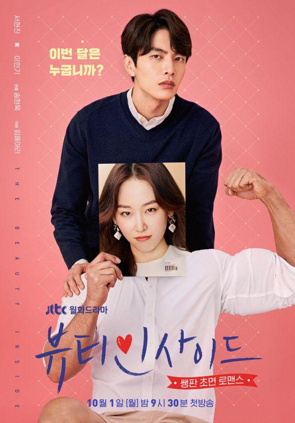 Top 10 phim Hàn Quốc được tìm kiếm nhiều nhất trên Naver tháng 10 2