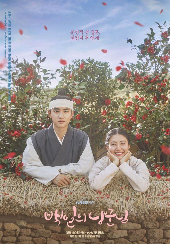 Top 10 phim Hàn Quốc được tìm kiếm nhiều nhất trên Naver tháng 10 3