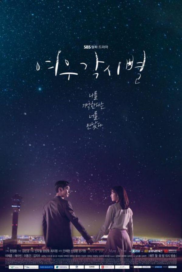 Top 10 phim Hàn Quốc được tìm kiếm nhiều nhất trên Naver tháng 10 4