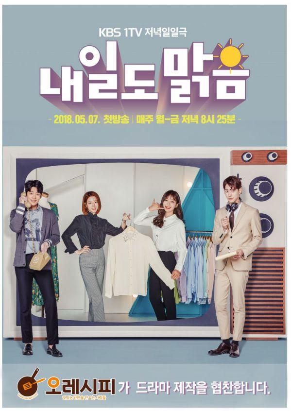 Top 10 phim Hàn Quốc được tìm kiếm nhiều nhất trên Naver tháng 10 5