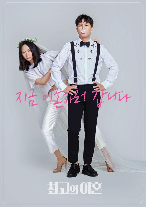 Top 10 phim Hàn Quốc được tìm kiếm nhiều nhất trên Naver tháng 10 6