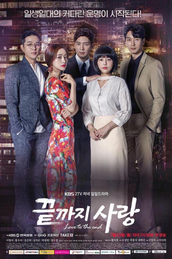 Top 10 phim Hàn Quốc được tìm kiếm nhiều nhất trên Naver tháng 10 7