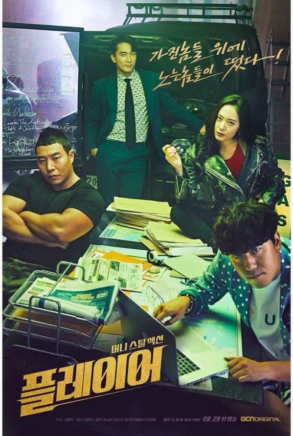Top 10 phim Hàn Quốc được tìm kiếm nhiều nhất trên Naver tháng 10 8