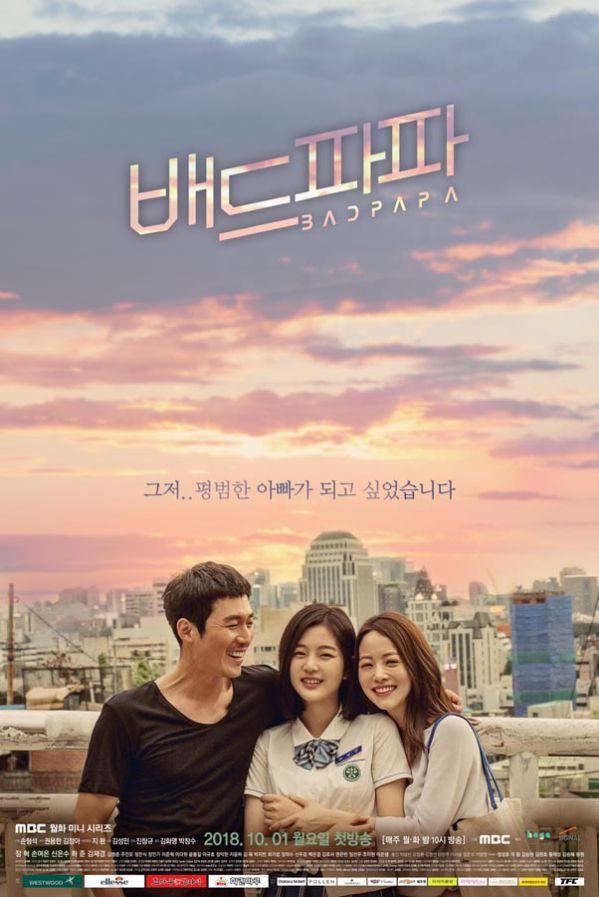 Top 10 phim Hàn Quốc được tìm kiếm nhiều nhất trên Naver tháng 10 9