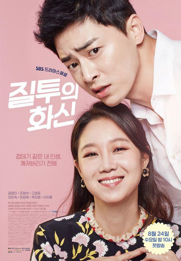 """Top phim bộ Hàn Quốc hay có nữ chính mạnh mẽ, cá tính """"vạn người mê"""" 11"""