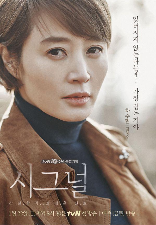 """Top phim bộ Hàn Quốc hay có nữ chính mạnh mẽ, cá tính """"vạn người mê"""" 13"""