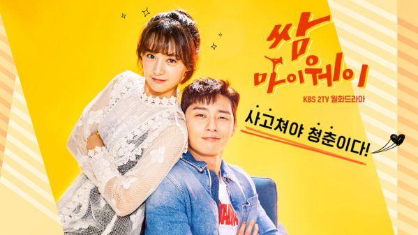 """Top phim bộ Hàn Quốc hay có nữ chính mạnh mẽ, cá tính """"vạn người mê"""" 9"""