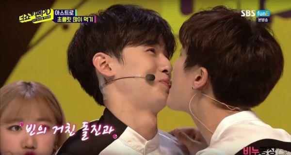Trời ơi, vì sao Cha Eun Woo (ASTRO) lại hôn Moonbin thế này nhỉ? 13