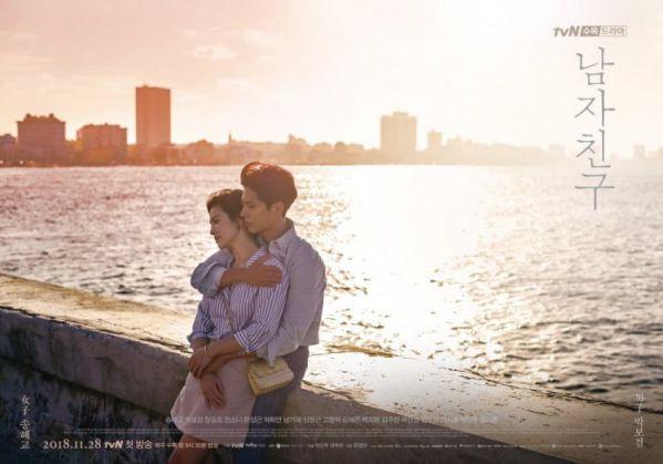 5 phim Hàn sắp lên sóng cuối 2018, đầu 2019 của đài tvN sẽ phá đảo rating 1