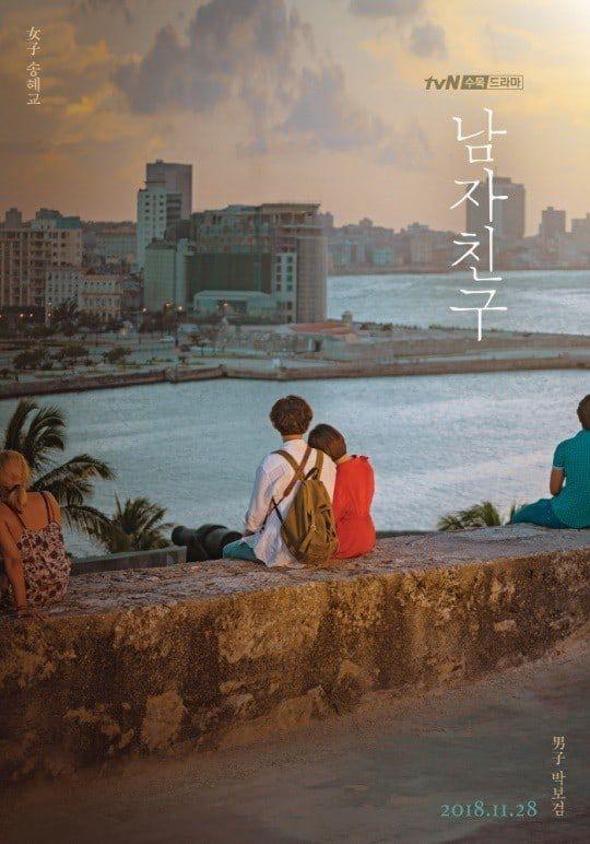 5 phim Hàn sắp lên sóng cuối 2018, đầu 2019 của đài tvN sẽ phá đảo rating 2