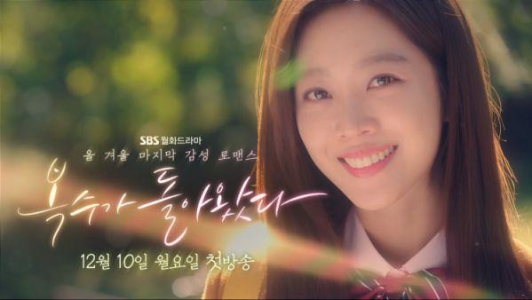 """""""Bok Soo Is Back"""" của Yoo Seung Ho tung Teaser khiến fan """"ngất lịm"""" 5"""