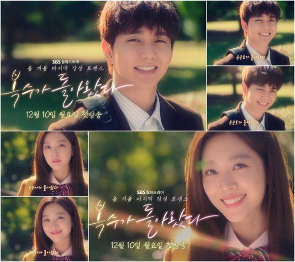 """""""Bok Soo Is Back"""" của Yoo Seung Ho tung Teaser khiến fan """"ngất lịm"""" 6"""