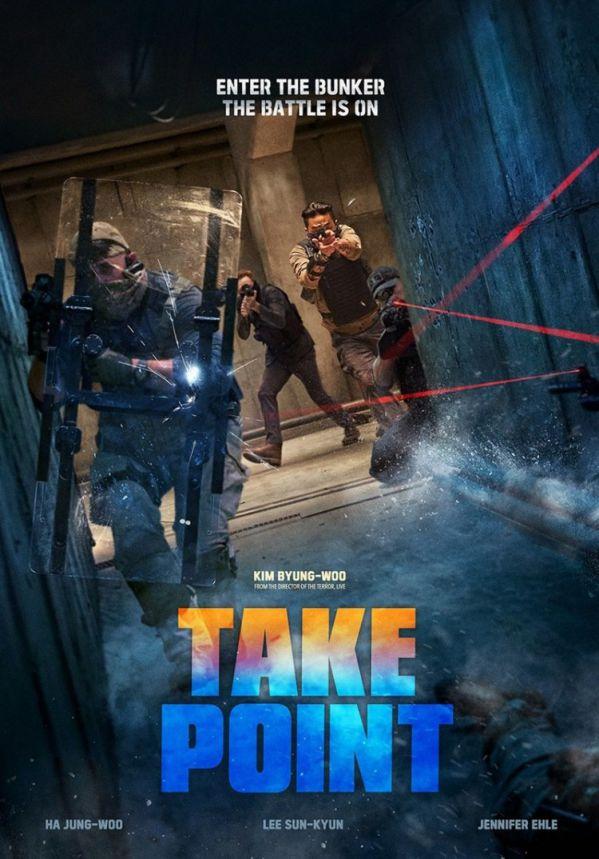 """Bom tấn """"Take Point"""" ra mắt tháng 12 và được 54 nước mua bản quyền 1"""