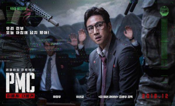 """Bom tấn """"Take Point"""" ra mắt tháng 12 và được 54 nước mua bản quyền 3"""