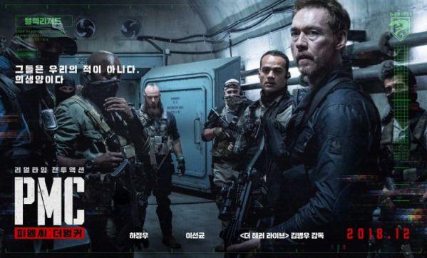 """Bom tấn """"Take Point"""" ra mắt tháng 12 và được 54 nước mua bản quyền 4"""