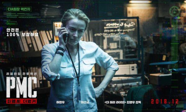 """Bom tấn """"Take Point"""" ra mắt tháng 12 và được 54 nước mua bản quyền 5"""