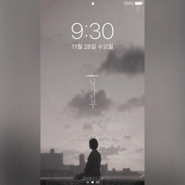 """""""Boyfriend/Encounter"""" phát hành bộ ảnh nền điện thoại xinh lung linh 2"""