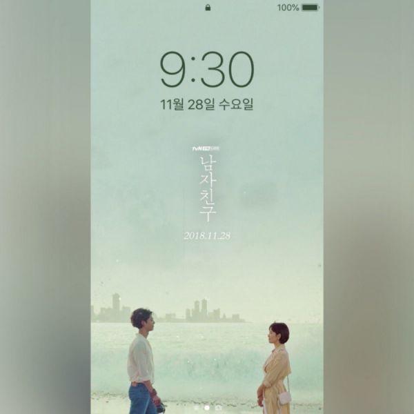 """""""Boyfriend/Encounter"""" phát hành bộ ảnh nền điện thoại xinh lung linh 6"""