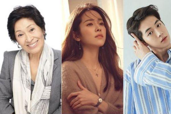 """Chính thức: Nam Joo Hyuk tham gia phim """"Dazzling"""" cùng Han Ji Min 6"""