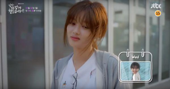 'Clean with Passion for Now' của Kim Yoo Jung tung Teaser đầu tiên 1