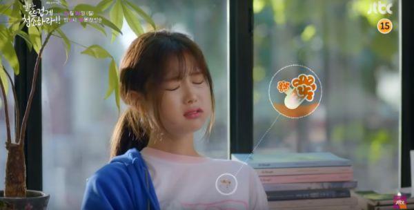 'Clean with Passion for Now' của Kim Yoo Jung tung Teaser đầu tiên 3