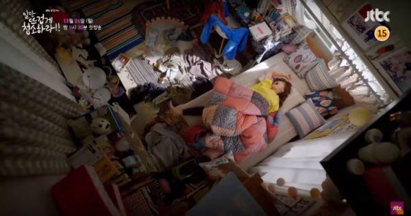 'Clean with Passion for Now' của Kim Yoo Jung tung Teaser đầu tiên 5