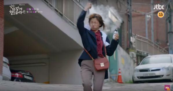 'Clean with Passion for Now' của Kim Yoo Jung tung Teaser đầu tiên 6