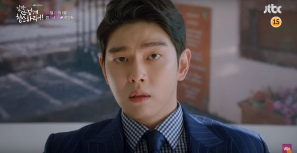 'Clean with Passion for Now' của Kim Yoo Jung tung Teaser đầu tiên 8