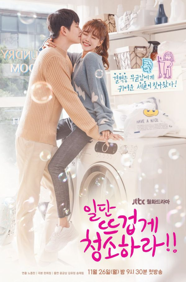 """Clean with Passion for Now"" tung Poster và Teaser siêu ngọt ngào 2"