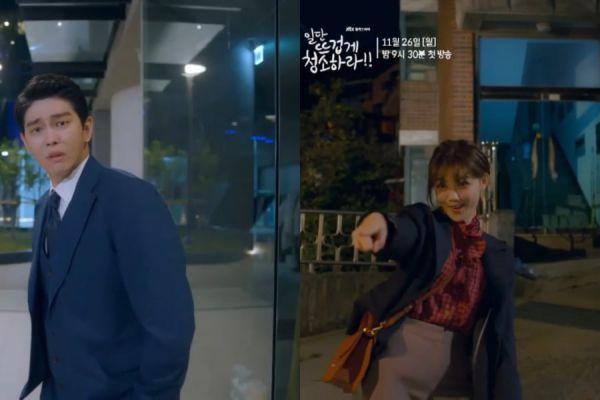 """""""Cô Tiên Dọn Dẹp"""" lại nhá hàng Teaser thứ 3 cực kỳ hài và đáng yêu 5"""
