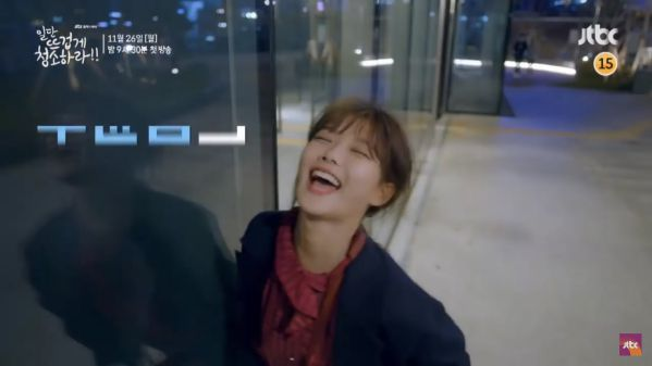"""""""Cô Tiên Dọn Dẹp"""" lại nhá hàng Teaser thứ 3 cực kỳ hài và đáng yêu 9"""